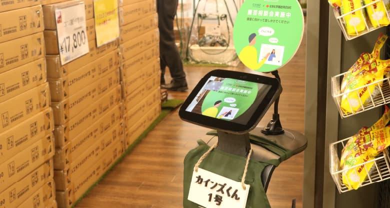 売場案内ロボットのイメージ画像