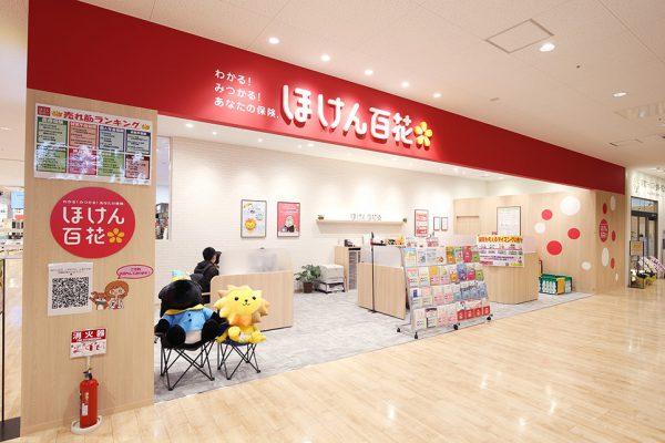 shop image